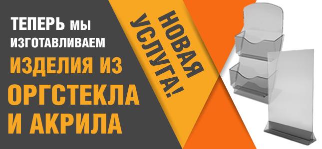 Заказ пакетов с логотипом дешево иркутск